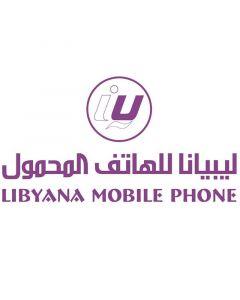 كروت الدفع المسبق ليبيانا - فئة 10 دينار