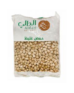 حمص غليظ الدالي - 1 كجم