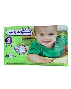 حفاظات أطفال رقم 3 بودوس 10-5 كجم
