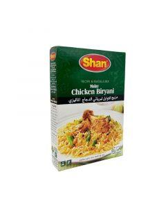 مزيج التوابل لبرياني الدجاج الماليزي شان - 60 ج