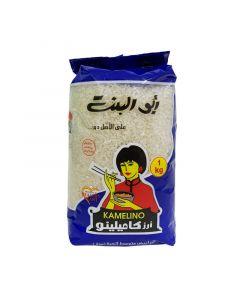 ارز حبة متوسطة ابو البنت - 1 كجم