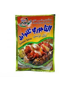 خلطة توابل مشاوي للحم التاجوري - 70 ج