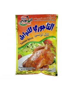 خلطة توابل الدجاج التاجوري - 70 ج