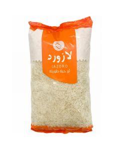 أرز حبة طويلة لازورد - 1 كجم