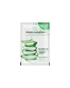مناديل مبللة لتنظيف الوجه وإزالة المكياج بالألوفيرا - 1 قطعة
