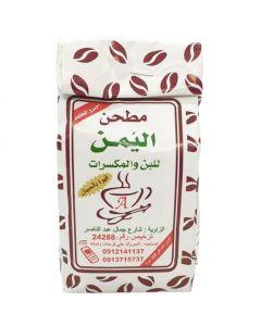 قهوة بالحبهان اليُمن - 500 ج