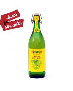 زجاجة عصير عنب أبيض راوخ - 900 مل