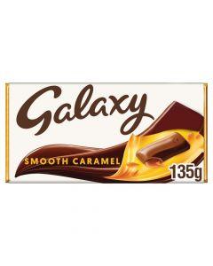 شوكولاتة بالكراميل جلاكسي - 135 ج