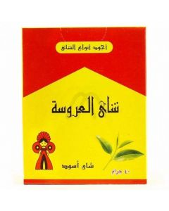 شاي أحمر العروسة  - 40 ج