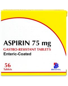 أسبرين 75 مللي جرام - 56 قرصًا