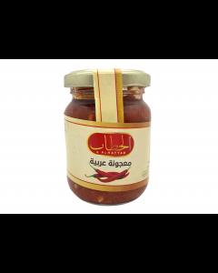 هريسة عربية الحطاب - 140 ج