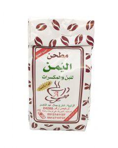 قهوة بالحبهان اليُمن - 200 ج