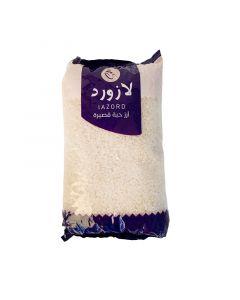 أرز حبة قصيرة لازورد - 1 كجم
