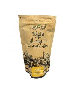 قهوة فاتح سادة ابو عوف - 200 ج