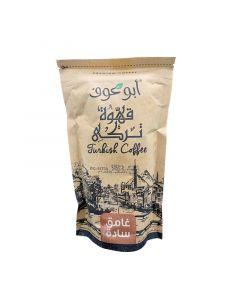 قهوة غامق سادة ابو عوف - 200 ج