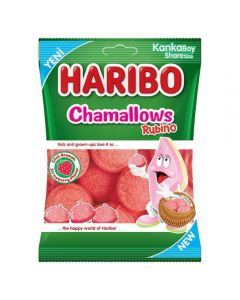 حلوى مارشميلو هاريبو - 70 ج