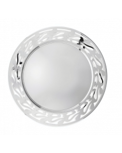 صينية دائرية بحافة مزخرفة اليسي - 40 سم