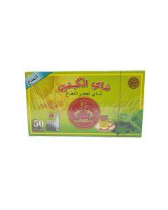 شاي الكبشين اخضر النعناع - 50 كيس