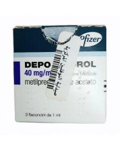 حقن ديبو ﻣﻴﺪﺭﻭﻝ لالتهاب المفاصل - 40 مللي جرام